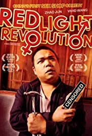 Red Light Revolution Poster