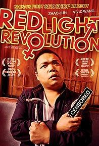 Primary photo for Red Light Revolution
