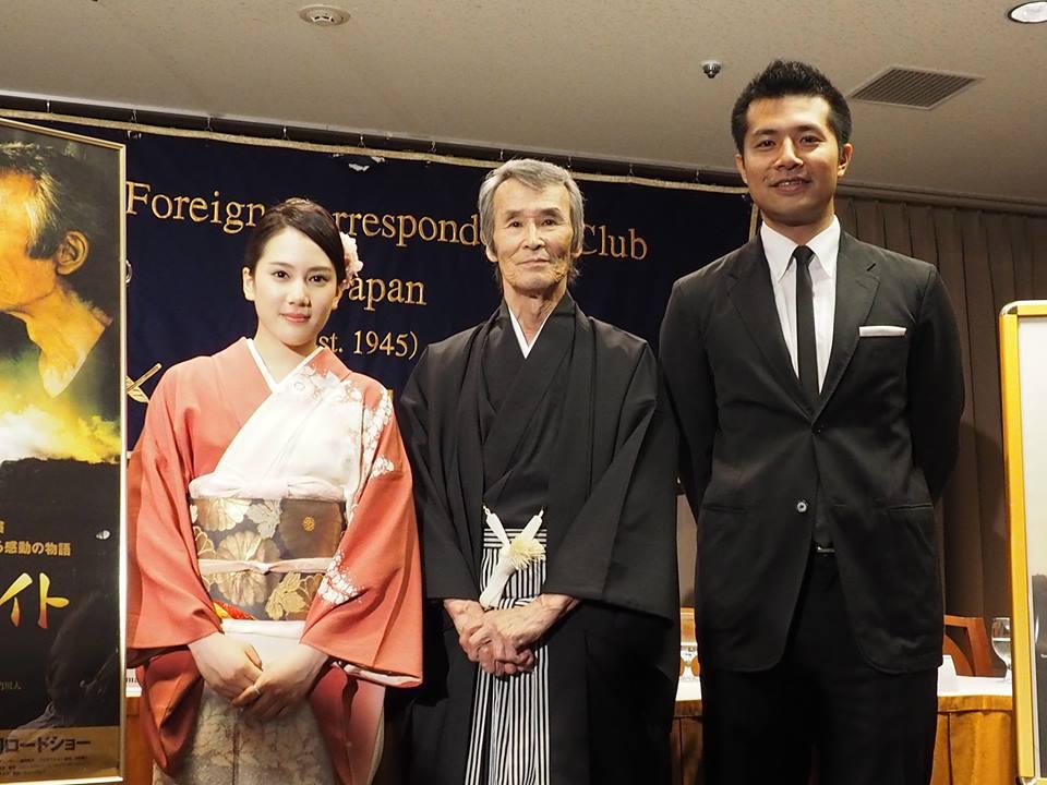 Ken Ochiai with Chihiro Yamamoto and Seizo Fukumoto