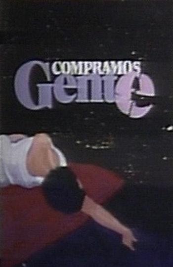 Compramos gente ((1988))