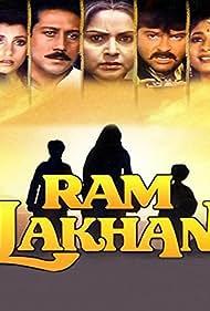 Madhuri Dixit, Jackie Shroff, Rakhee Gulzar, Dimple Kapadia, and Anil Kapoor in Ram Lakhan (1989)