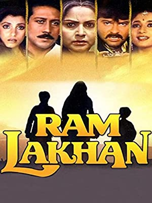 Ram Kelkar (screenplay) Ram Lakhan Movie