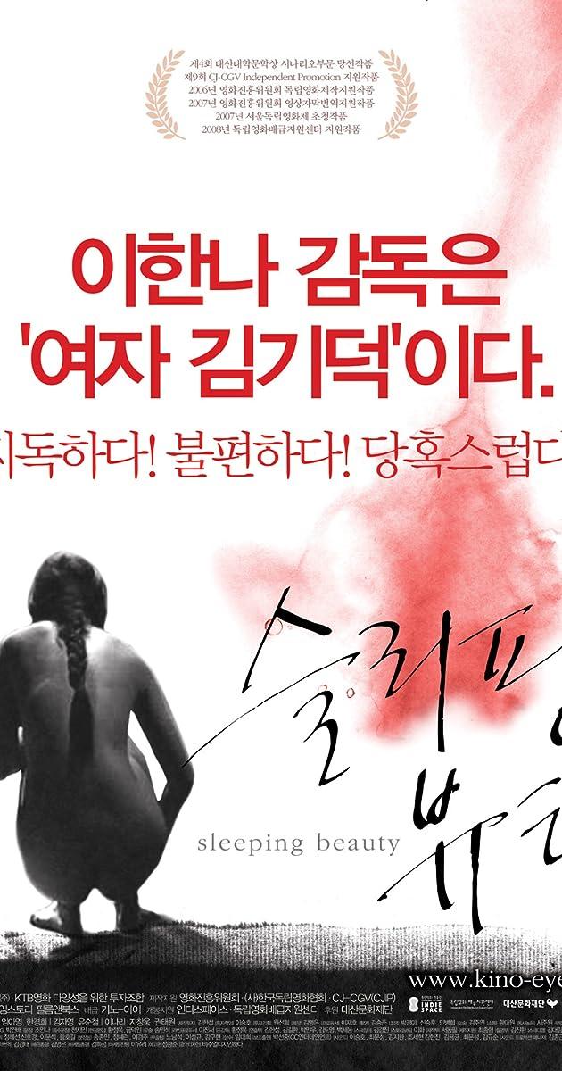 Image Seulliping byuti