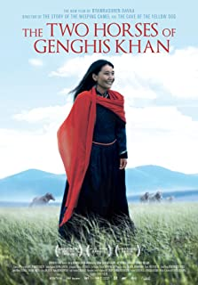 The Two Horses of Genghis Khan (2009)
