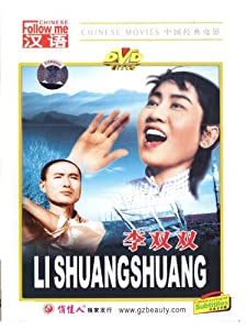 Movie downloads free Li Shuangshuang [UltraHD]