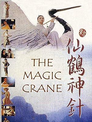 Rosamund Kwan The Magic Crane Movie