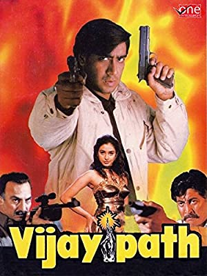 Talat Rekhi (dialogue) Vijaypath Movie