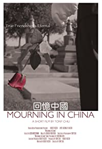 Primary photo for Mourning in China