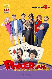 Poker AM (2012)