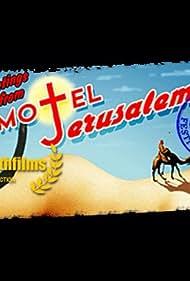 "Title logo graphic - ""Motel Jerusalem"" (2001)"