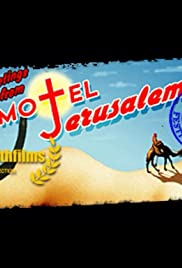 Motel Jerusalem Poster