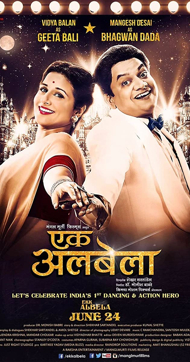 No One Killed Jessica marathi movie full download free