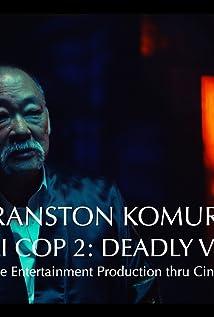 Cranston Komuro Picture