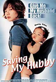 Gudseura Geum-suna(2002) Poster - Movie Forum, Cast, Reviews