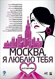 Websites for free hollywood movies downloads Moskva, ya lyublyu tebya! [320x240]