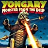 Yongary, Monster from the Deep (1967) with English Subtitles on DVD on DVD