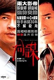 Conspirators Poster