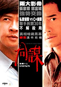 Hollywood movies torrent download Conspirators Hong Kong [UltraHD]