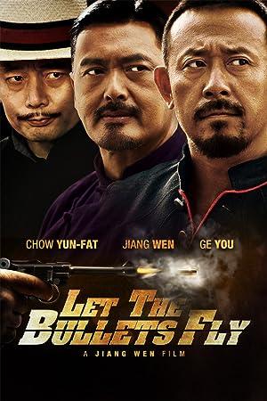 Rang zi dan fei (2010)
