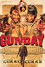 Primary image for Gunday