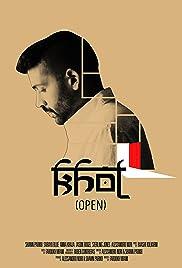 Khol (open) Poster