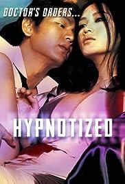 asian-girl-hypnotized-pussy-poto