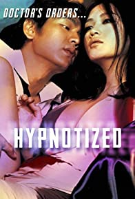 Primary photo for The Hypnotized