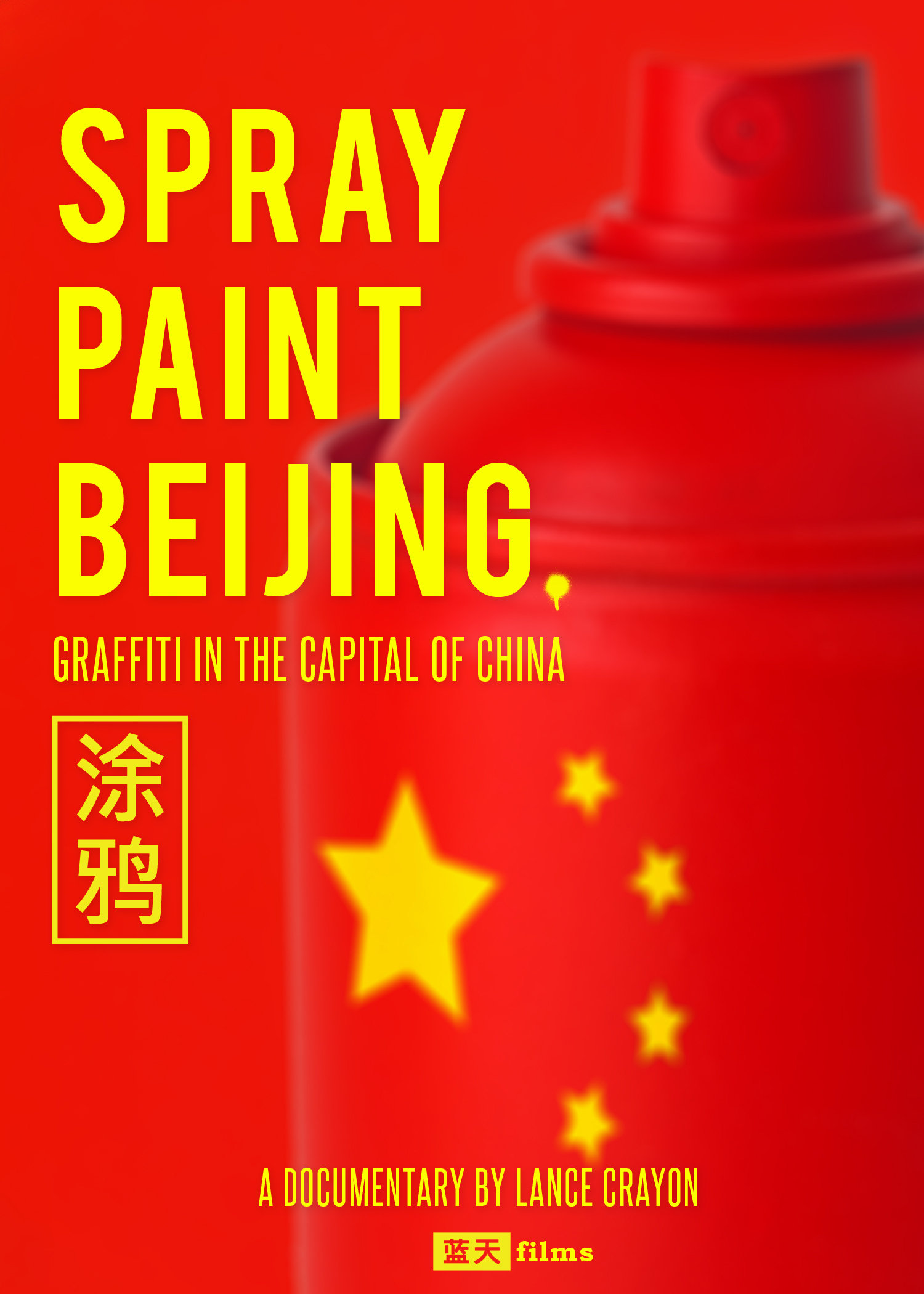 Spray Paint Beijing on FREECABLE TV