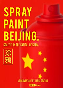 the Spray Paint Beijing full movie in hindi free download