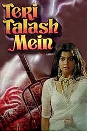 Teri Talash Mein movie, song and  lyrics