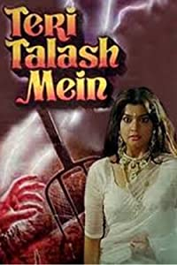 Teri Talash Mein by