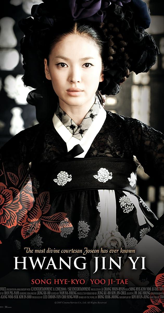 Image Hwang Jin-yi