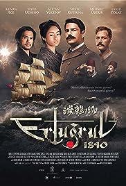 Kainan 1890 Poster