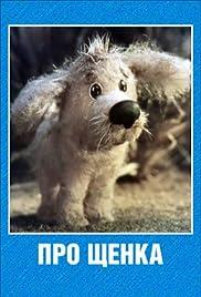 Pro Shchenka Poster