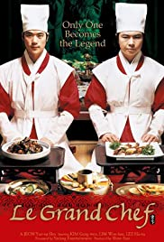 Le Grand Chef (2007) Poster - Movie Forum, Cast, Reviews