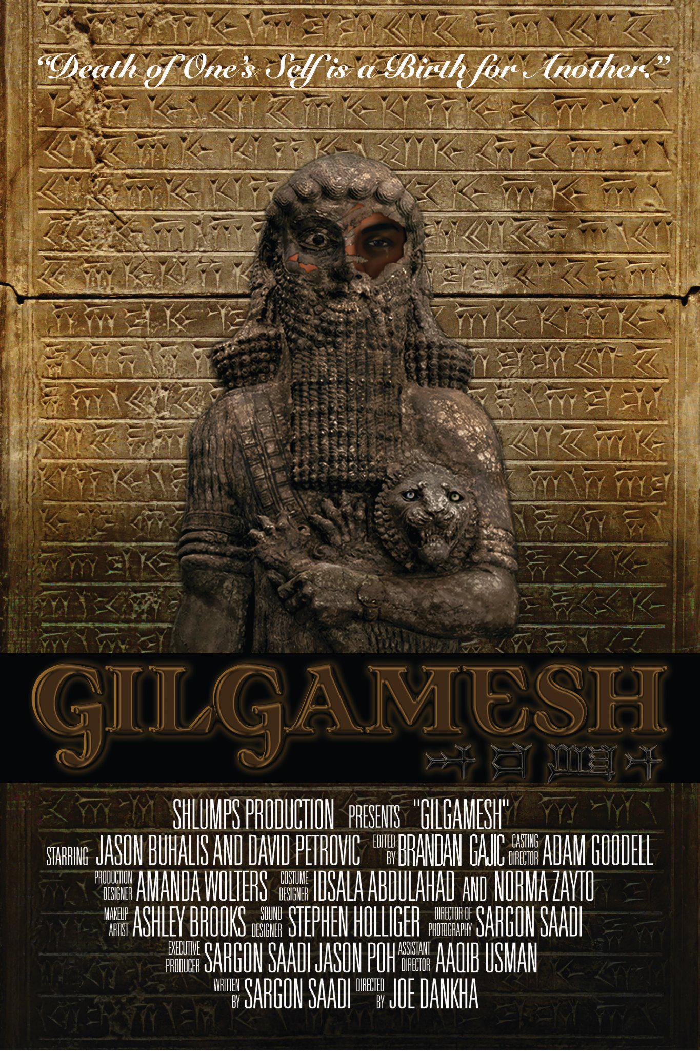 gilgamesh movie