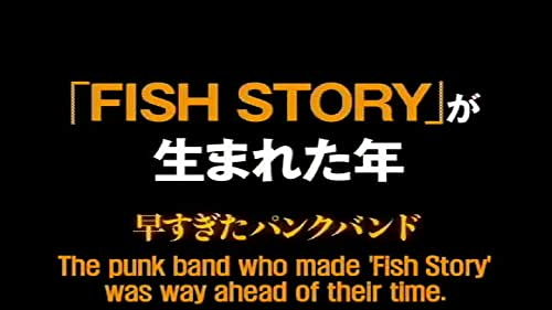 """A rock band writes a song called """"Fish Story"""" based on a sentence from a novel. The song exceeds the boundaries of space and time. Thirty-seven years go by, and the song strikes a comet and saves the Earth from total destruction."""