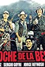 La noche de la bestia (1988) Poster