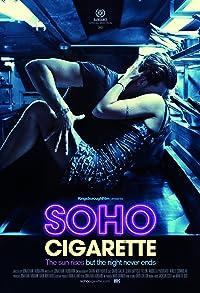 Primary photo for Soho Cigarette