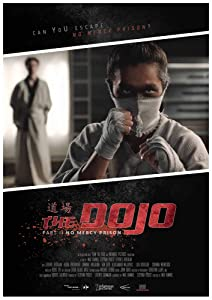 The Dojo in hindi 720p