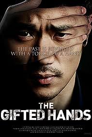 Saikometeuri (2013) Poster - Movie Forum, Cast, Reviews