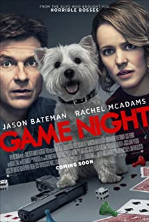 Game Night (I) (2018)