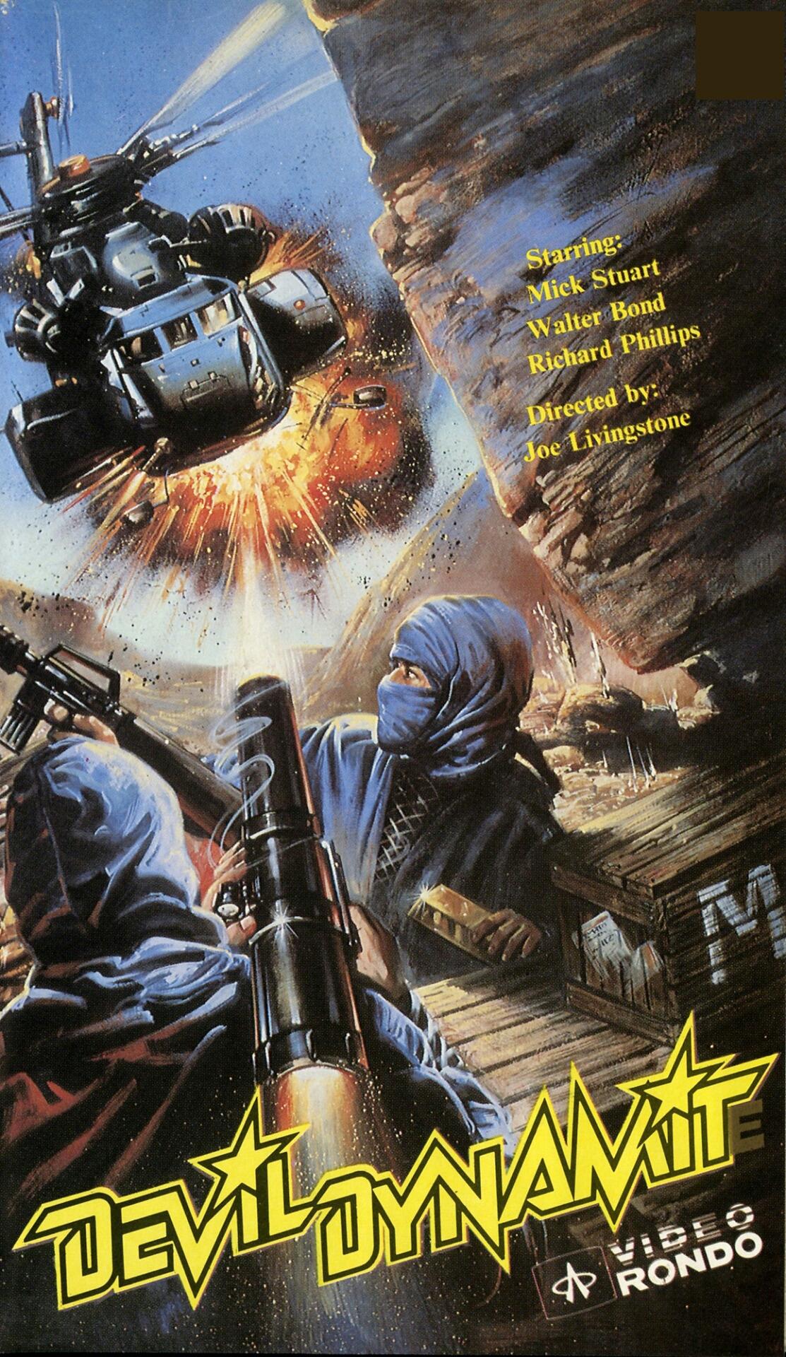 Devil Dynamite ((1987))