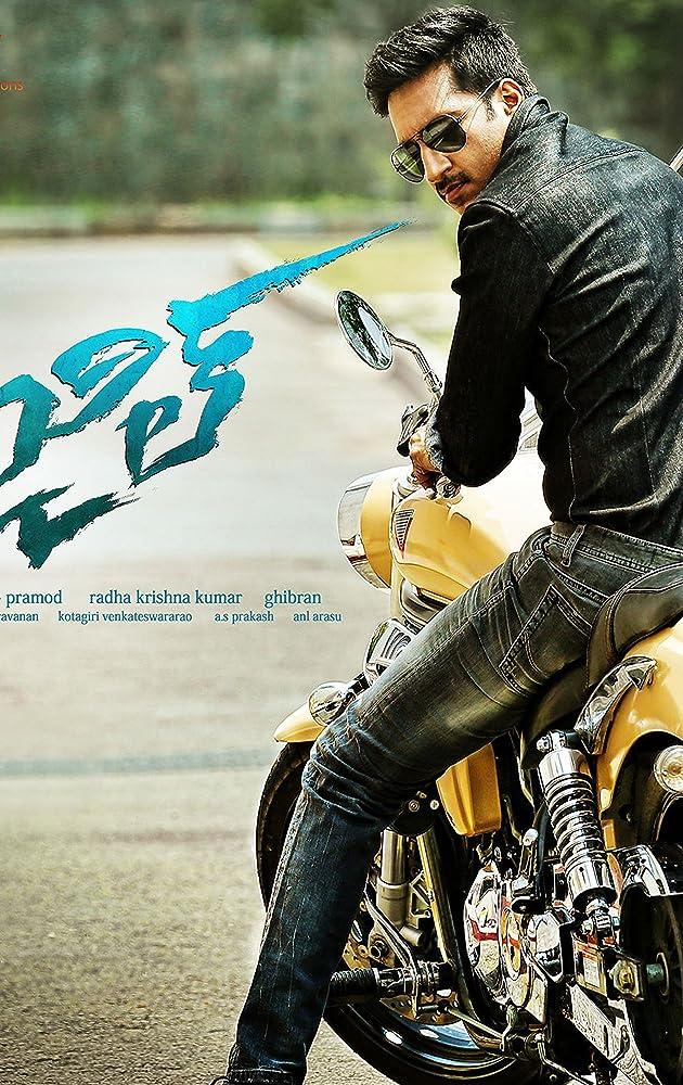 Free Download Jil Full Movie