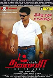 Thalaivaa (2013) Poster - Movie Forum, Cast, Reviews