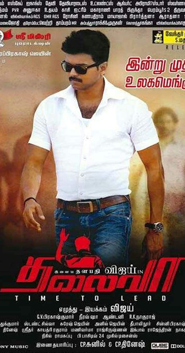 Thalaivaa download