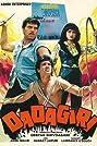 Dadagiri (1987) Poster