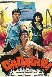 Dadagiri (1987) - IMDb