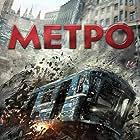 Metro (2013)