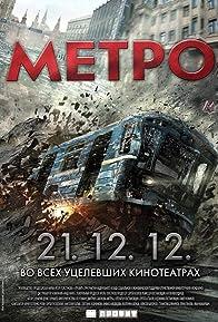 Primary photo for Metro